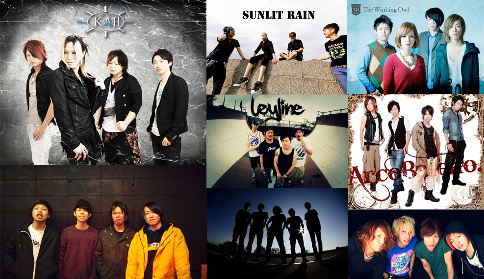 20140223_8bands